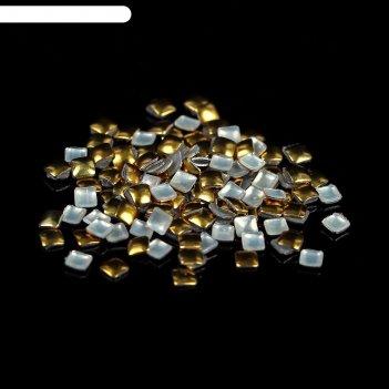 Заклёпки для декора ногтей «квадрат», 2 мм, цвет золотистый