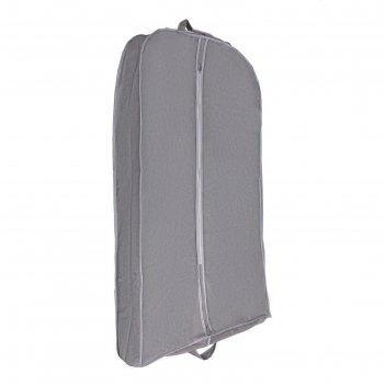 Чехол для одежды зимний 120х60х10 см, цвет серый