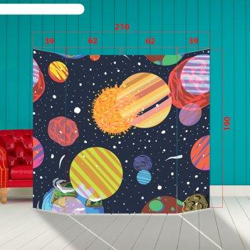 Ширма - фотозона космос 210x190см