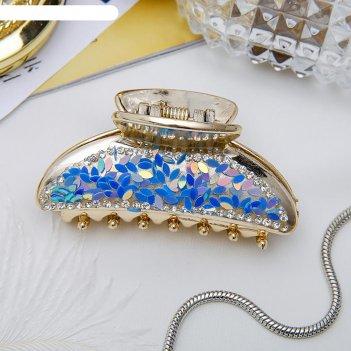 Краб для волос пайетки 7 см голубой
