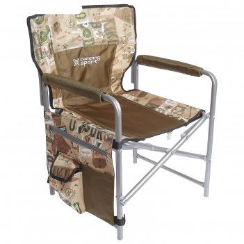 Кресло складное кс1, 49 х 49 х 72 см, цвет сафари/хаки