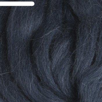 Шерсть для валяния 100% полутонкая шерсть 50гр (255 джинсовый)