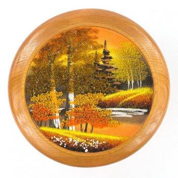 Тарелка декоративная осень золотая д-20см