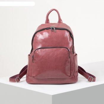 Рюкзак молодёжный, отдел на молнии, 4 наружных кармана, цвет пудра