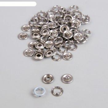 Кнопки рубашечные d9,5мм (наб 100шт цена за наб) d272 серый  металл