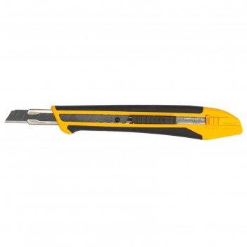 Нож olfa standard models ol-xa-1, с выдвижным лезвием, автофиксатор, 9 мм