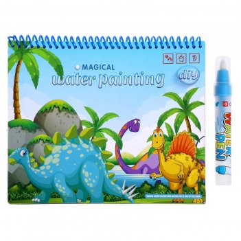 Книжка для рисования водой рисуем водой, с маркером