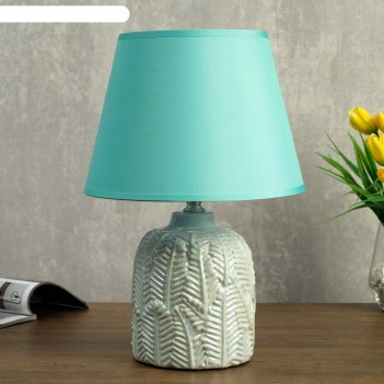 Лампа настольная 37523/1 1х40вт е14 светло-синий 22х22х32,5 см