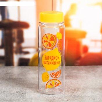 Бутылка для воды «зарядись витаминами», 500 мл