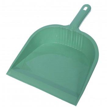 Совок для мусора универсал, цвета микс