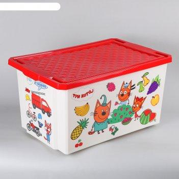 Ящик детский 57 л три кота. обучайка: счиатй