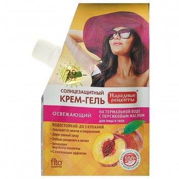 Солнцезащитный крем-гель для лица и тела «народные рецепты» освежающий spf