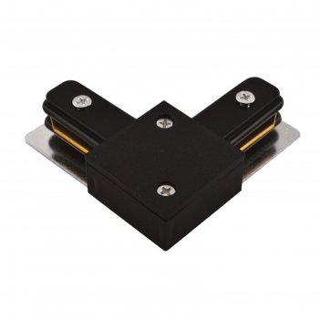 Коннектор для шинопровода (трека) l track accessories a120006