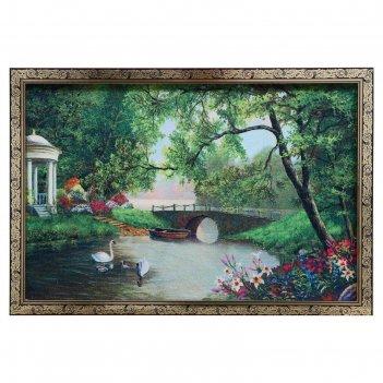 Гобеленовая картина беседка в саду