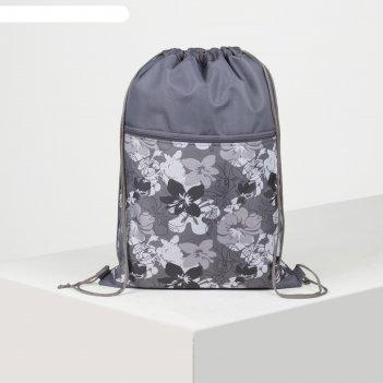 серые сумки