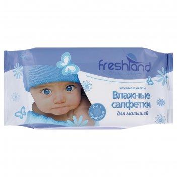 Влажные салфетки для детей freshland , 60 шт в упак