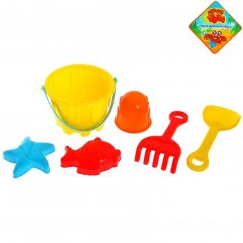 Песочный набор океан 6 предметов: ведро 1 л, 3 формочки, грабли, лопатка,