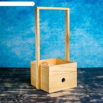 Кашпо деревянное секрет, с выдвижной полкой, с ручкой, натуральный