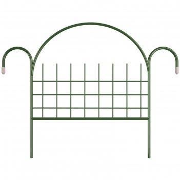 Забор декор. мет. сетка  ( д- 3,75 м, в- 0,68 м ) d-1 см (5 секций)