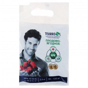 Удобрение террасол минеральное плодово-ягодное тукосмесь с микроэлементами