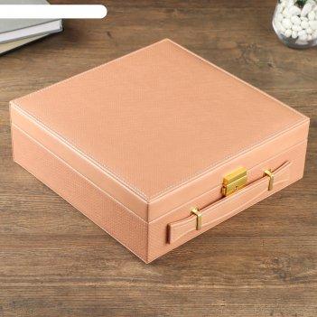Шкатулка кожзам для украшений чемодан розовый питон комбинированная 9х26х2