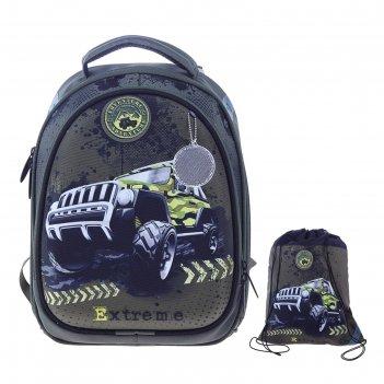 Рюкзак каркасный luris джерри 3 37x28x19 см + мешок для обуви, для мальчик