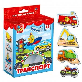 Магнитная игра «транспорт»