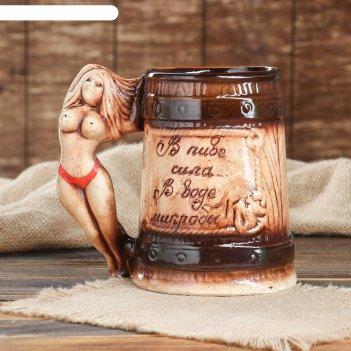 Кружка для пива девушка 0,5л