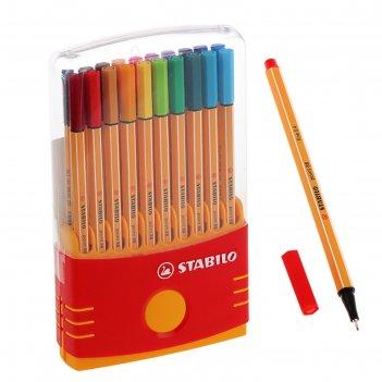 Набор ручек капиллярных 20 цветов stabilo point 88 0.4 мм в пластиковом фу