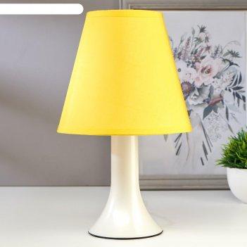 Лампа настольная 92204 1хе14 15вт жемчуг/желтый d=18 см, h=28,5 см