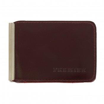 Зажим для денег+карман для мелочи, натуральная кожа, бордо