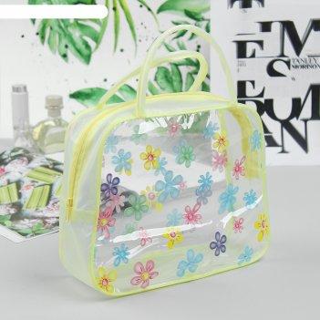Косметичка-сумочка банная полянка, 2 ручки, жёлтая