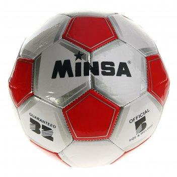 Мяч футбольный minsa classic, 32 панели, pvc, 3 подслоя, машинная сшивка