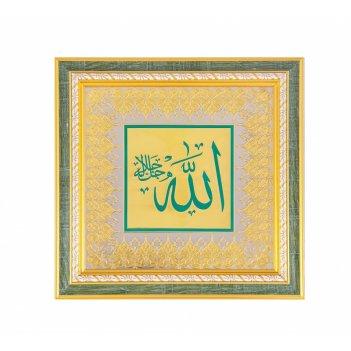 Панно-оберег аллах от златоустовский оружейный завод лантан