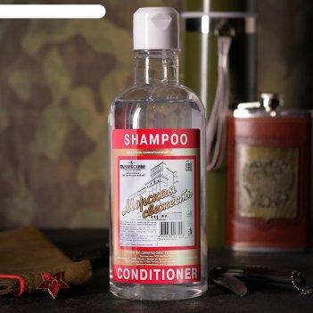 Шампунь-кондиционер для волос vodka, 450 мл