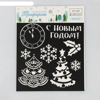 Трафарет для творчества елочка,15 х15 см