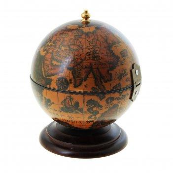 Глобус-шкатулка обитаемый остров