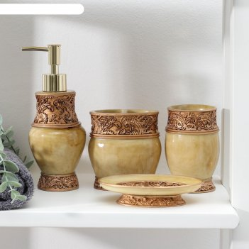Набор аксессуаров для ванной комнаты, 4 предмета гравировка