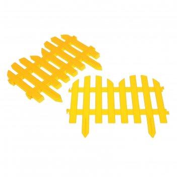 Ограждение декоративное, 28 x 300 см, 7 секций, пластик, жёлтый