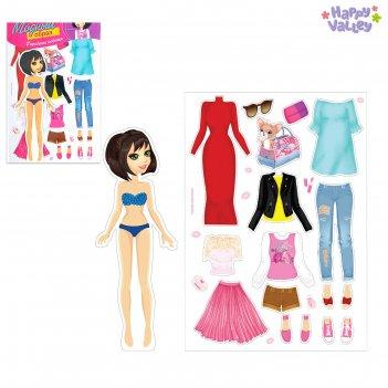 Магнитная игра «одень куклу: городская модница»