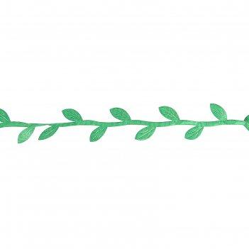 Тесьма текстиль листья ярко-зелёные ширина 2,5 см намотка 2,5 метра