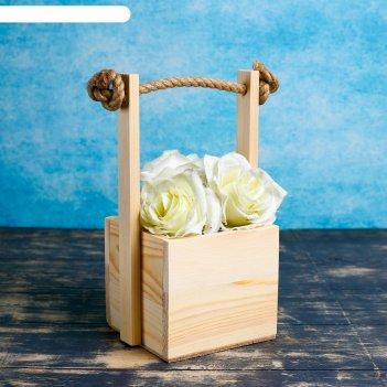 Кашпо флористическое ажур, ручка- верёвка, натуральное 12x12x11/ 25 см (с