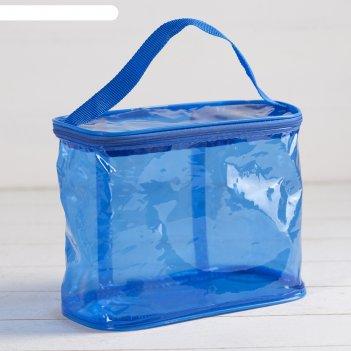 Косметичка-сумка пвх, 24*12*18,  отдел на молнии, с ручкой, голубой