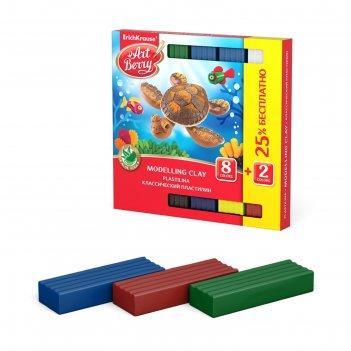 Пластилин 8 цветов, artberry с алоэ вера, промо упаковка + 2 цвета в подар