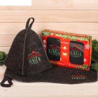 Набор банный: шапка и коврик с легким паром! с новым годом!
