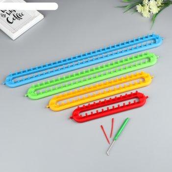 Набор устройств для вязания лум, 4 шт. 25х5х3 см,36,5х5х3 см,47х5х3 см,57х