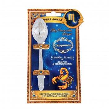 Сувенирная ложка на открытке серия знаки зодиака скорпион