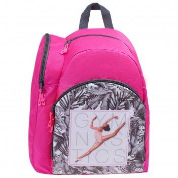 Рюкзак для художественной гимнастики elegance, размер 39,5 х 27 х 19 см