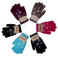 Перчатки молодежные с шерстью collorista р-р 20 зимушка микс, утепленные,8