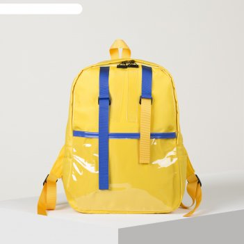 Рюкзак молод мария, 30*11*40, отд на молнии, н/карман. 2 бок кармана, желт